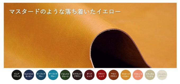 豊富な13色からチョイス