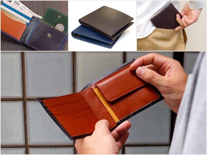 オーダーメイド二つ折り財布