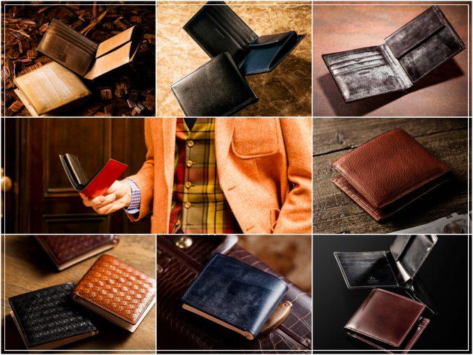 日本製二つ折り財布
