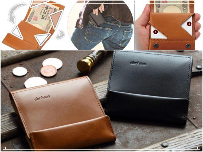 アブラサス薄い二つ折り財布ブッテーロレザーエディション