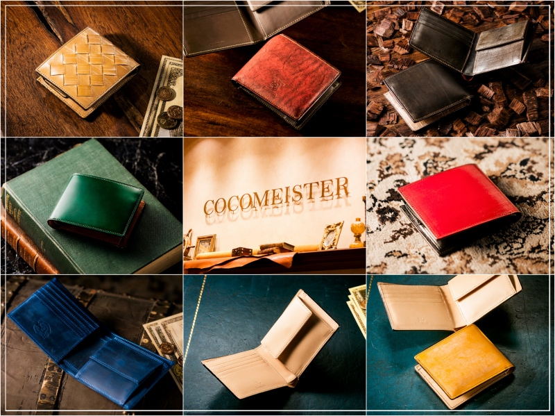 厳選!ココマイスター二つ折り財布おすすめを22選を紹介します!