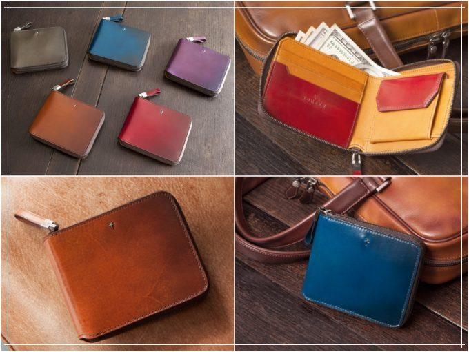 YUHAKU(ユハク)ファスナータイプの二つ折り財布
