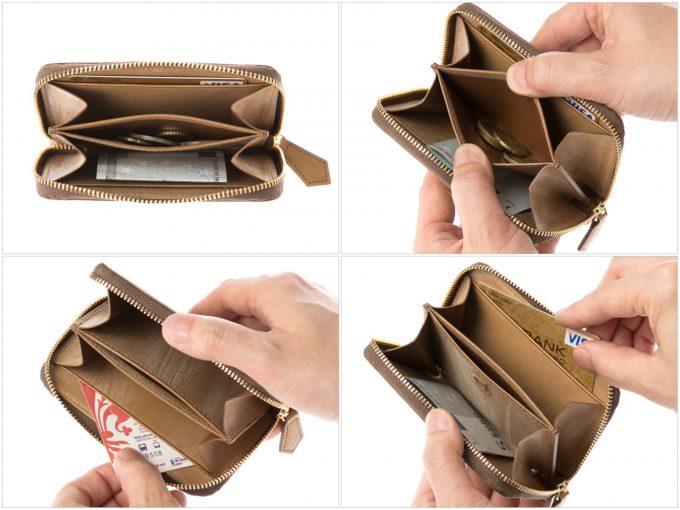 コンパクトで使いやすい小銭入れ