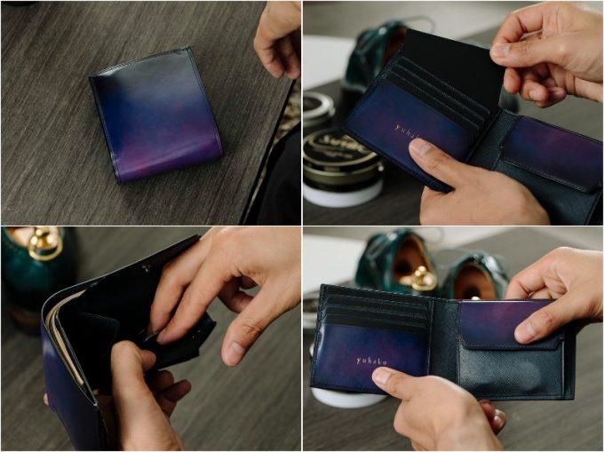 YVP132二つ折り財布の各部
