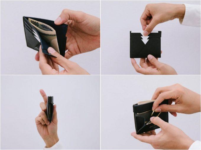 ASP122・ASB122コンパクト二つ折り財布の各部