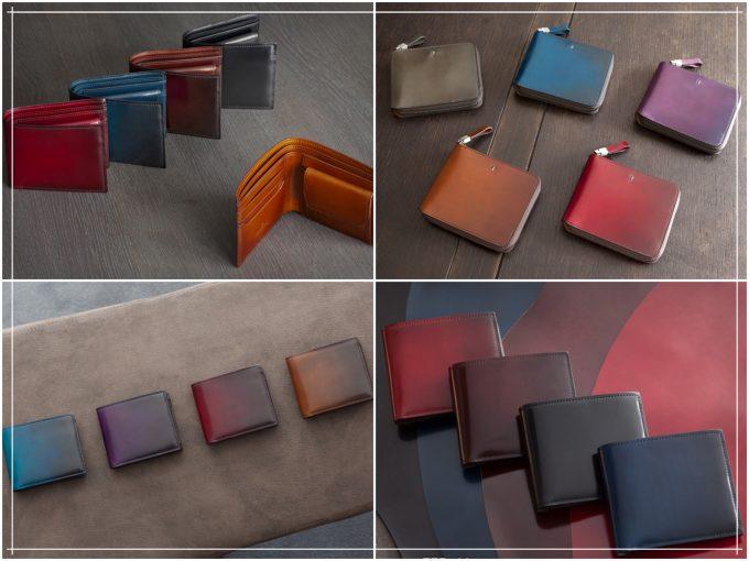 YUHAKU(ユハク)の二つ折り財布おすすめ4選