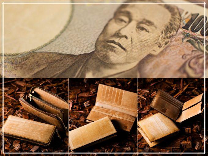 金運アップする!お洒落でカッコ良い茶色い財布おすすめ3選!