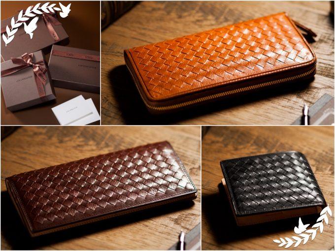プレゼント用に最適な編み込み財布3選紹介