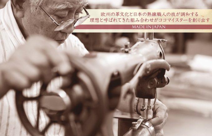 日本製のおすすめ編み込み財布