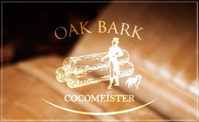 オークバークのロゴ