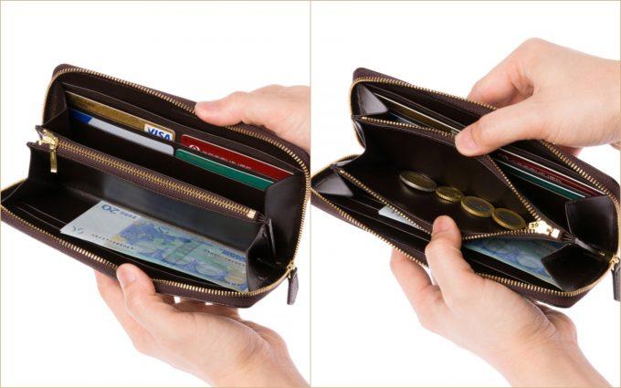 財布を開いた写真