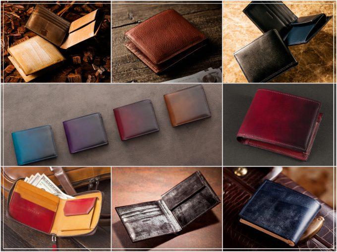 二つ折り財布メンズ用おすすめ8選!
