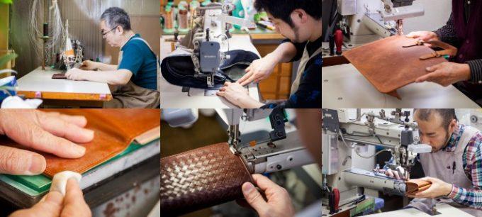 日本製の高品質財布