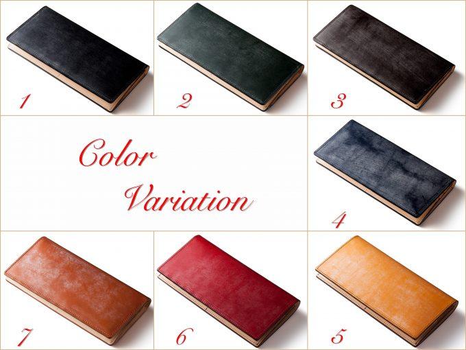 豊富な7種類のカラー紹介