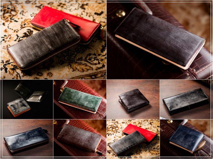 ブライドルレザーの財布おすすめ10選
