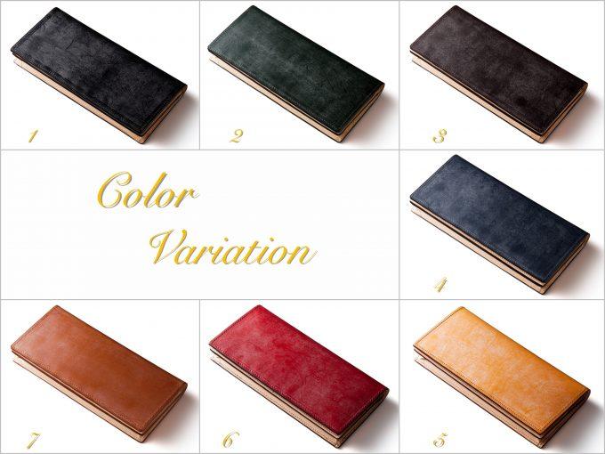 7種類のカラーバリエーションの紹介