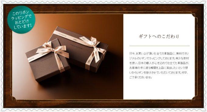 綺麗なプレゼント用ラッピング