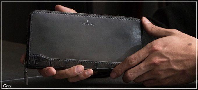 クロコダイル長財布のサイズ