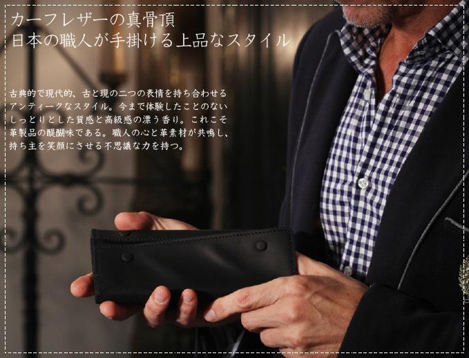 アンティーク調と高級感のある財布