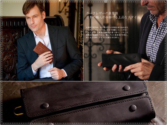 奇抜で珍しいカッコ良い長財布