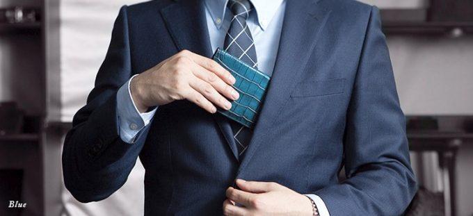 スーツの内ポケットに入る財布