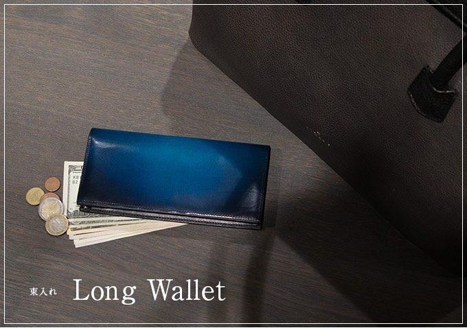 YUHAKUの長財布