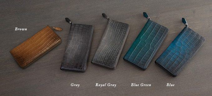 5種類の染色財布