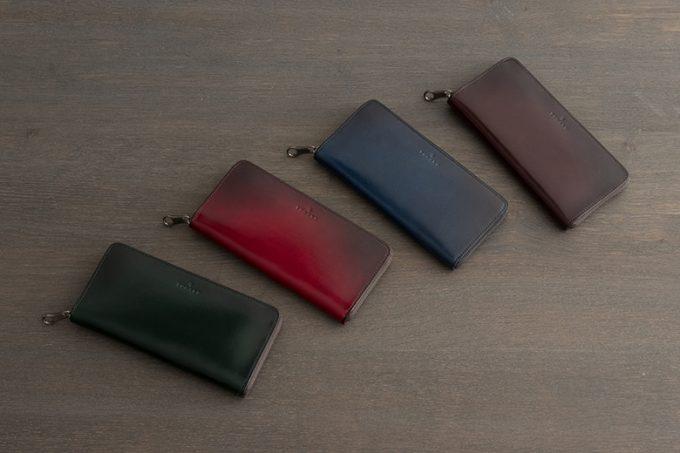 染色が綺麗な財布