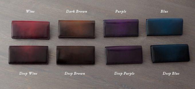 8種類の染色バリエーション
