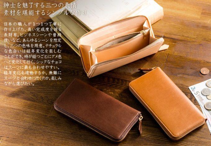 世界一シンプルな高級長財布の感想