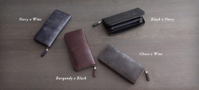 ブライドル長財布のカラー種類