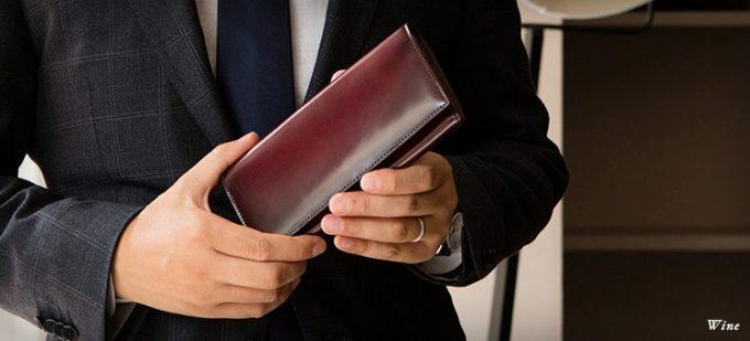 YUHAKUの手染め染色された財布