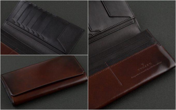 内装のカードポケット・フリーポケット ・差し込みポケット