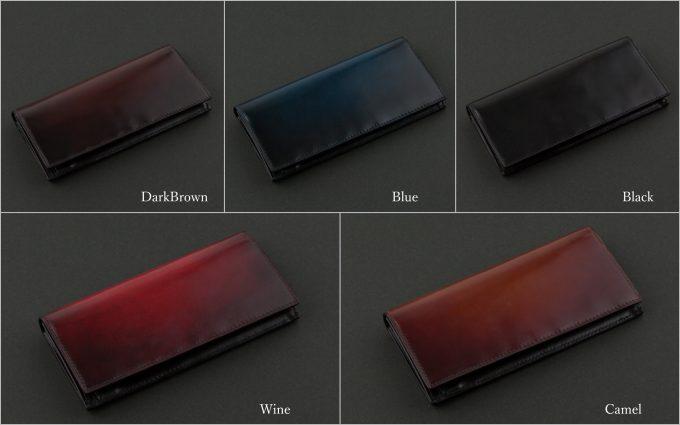 各カラー財布の現物見本