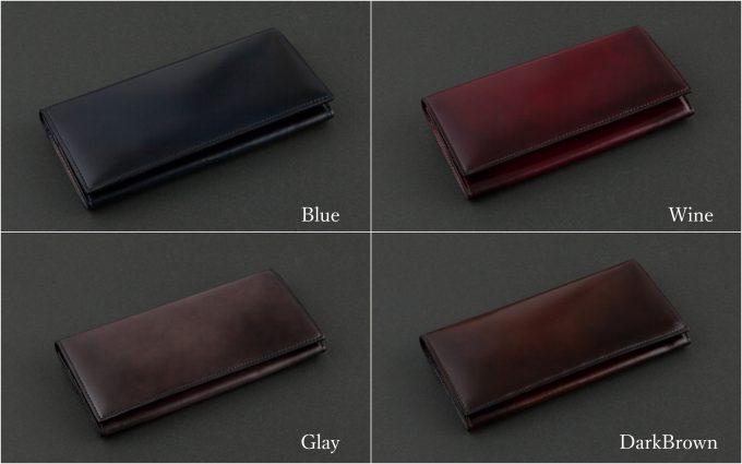 4色の染色バリエーション見本