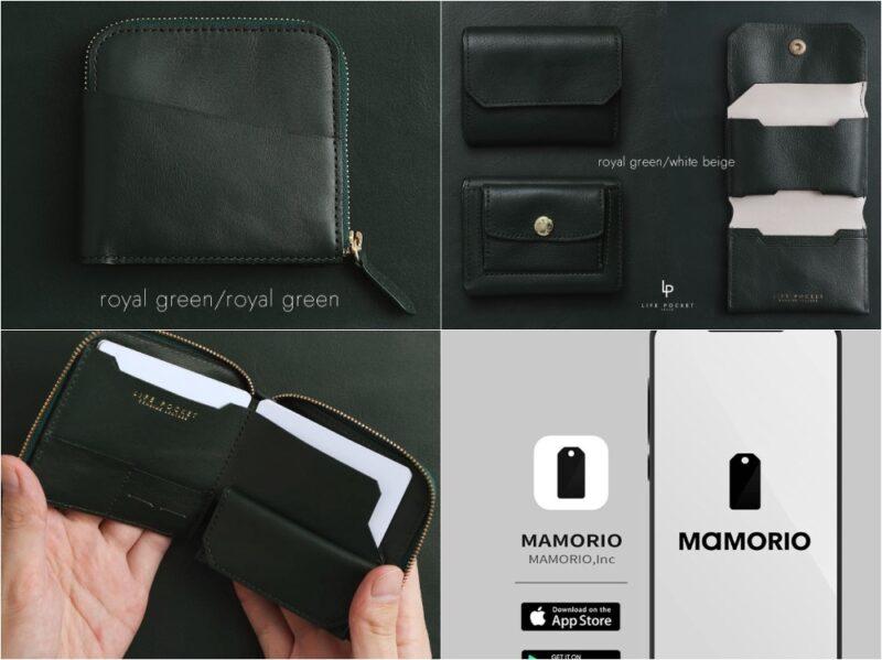 LIFE POCKET(ライフポケット)・なくさない財布のロイヤルグリーンの各種財布