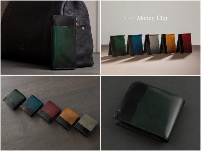 ルチェ エ オンブラシリーズの緑の財布
