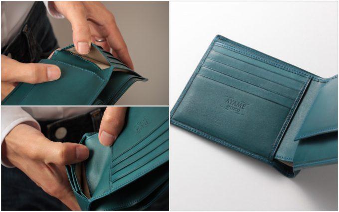 ポルタフォーリオ ピッコロのカードポケットと隠しポケット
