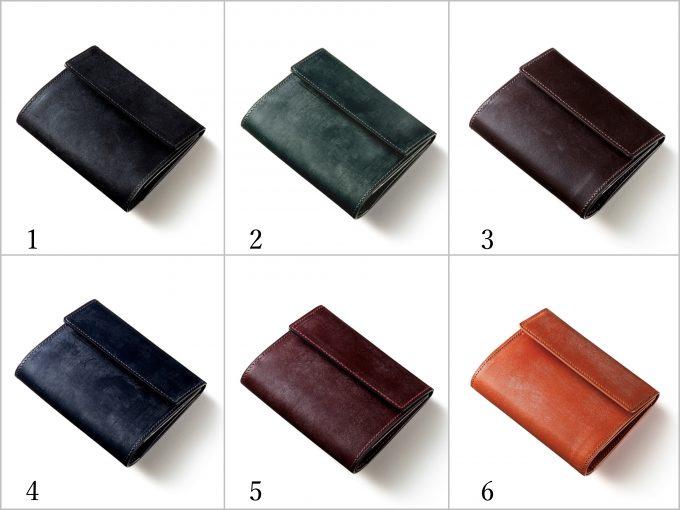ロベルトパースのカラー種類(全6色)