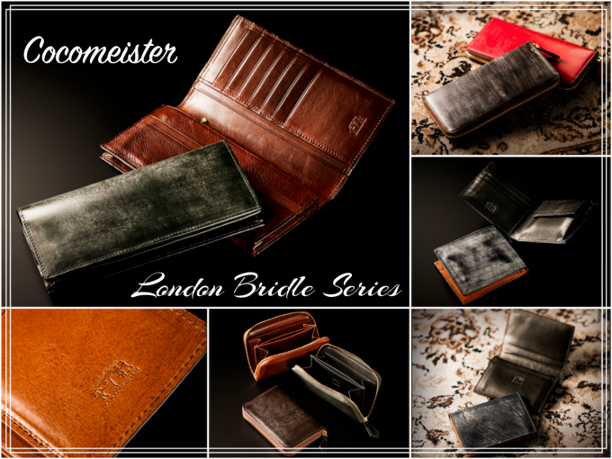 ココマイスターのロンドンブライドル財布