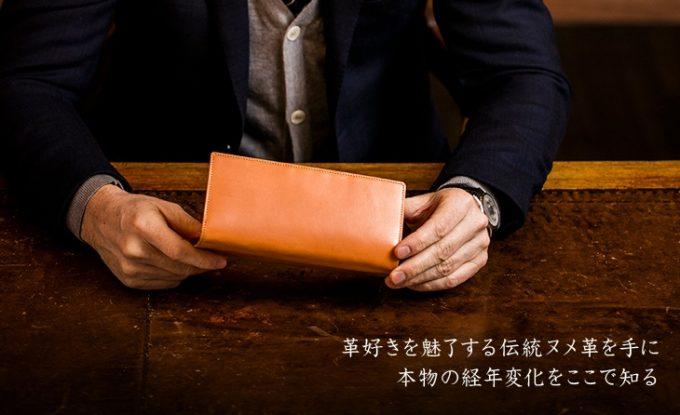 パティーナの財布を持つ男性