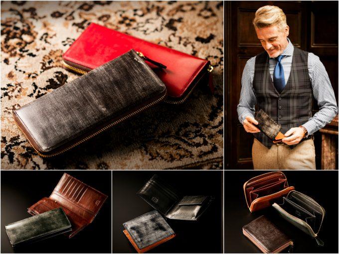 ココマイスターロンドンブライドルの財布の各種類