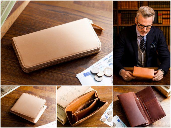 パティーナの財布各種類と持っている男性
