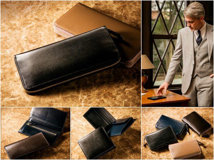 ココマイスターのクリスペルカーフの財布各種類
