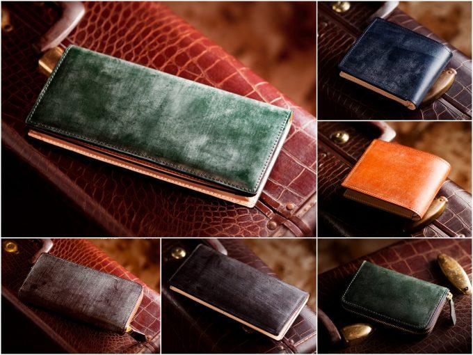 ココマイスターブライドルの財布各種類