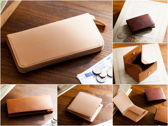 ココマイスターパティーナの財布の各種類