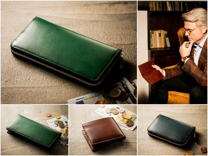 ココマイスタープルキャラックの財布