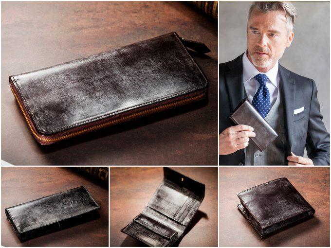 ココマイスタージョージブランドルの財布の各種類