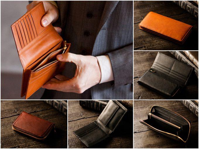 マルティーニの財布一覧とマルティー二の財布を持っている画像