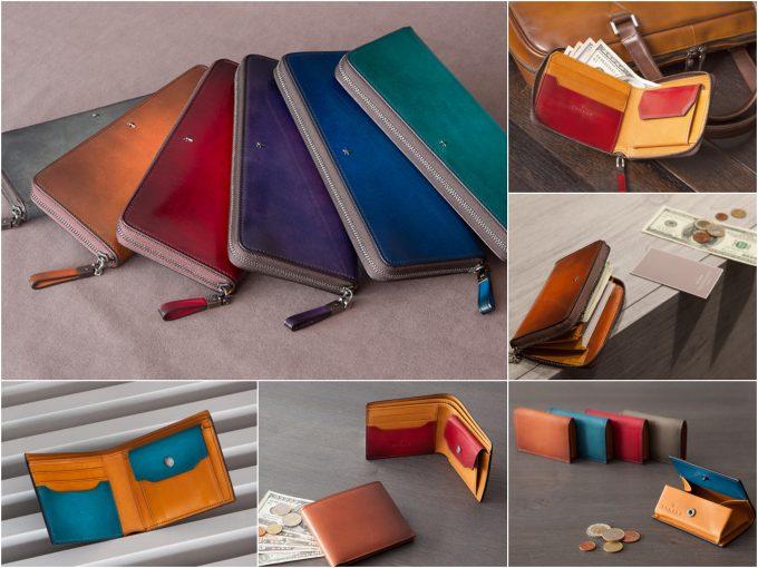 YUHAKUフォスキーアシリーズの財布各種類
